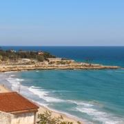 Hipoteca para funcionarios en Tarragona