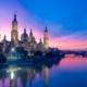 Hipoteca para funcionarios de Zaragoza